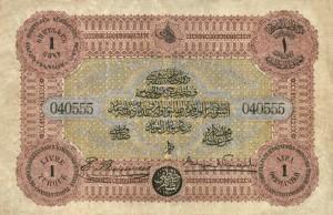 Enver Pasa Kaimesi Tarihimizde kağıt paralar sergisi