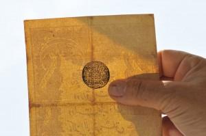 Tarihimizde Kağıt Paralar Sergisi Tarihimizde kağıt paralar sergisi