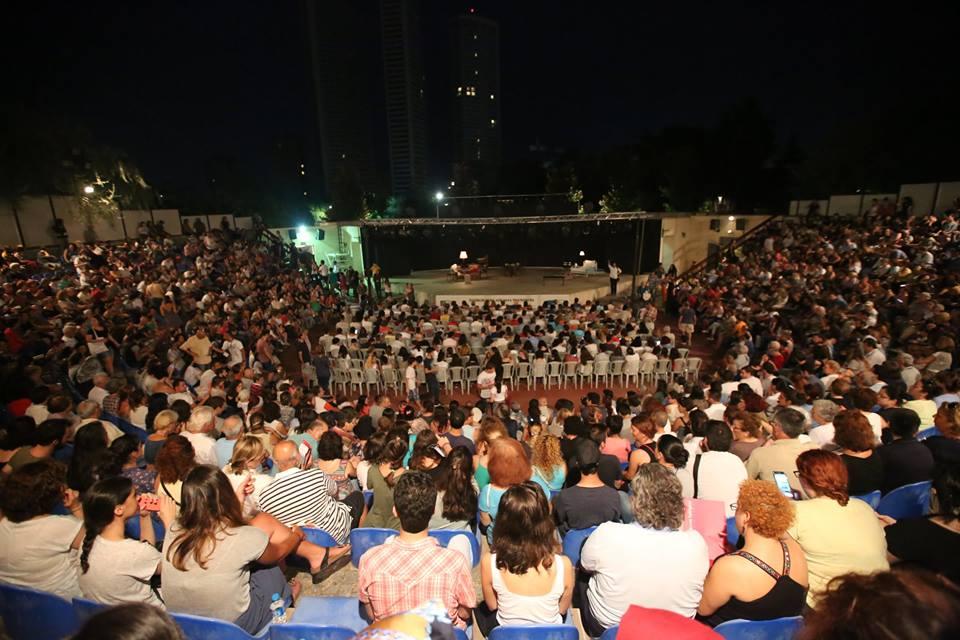 Kadıköy Belediyesi Çocuk Tiyatro Festivali 2016