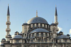 Beyazıt (Bayezid) Cami İstanbul tarihi camileri