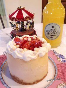 Miss Delicious Bakery miss delicious bakery arnavutköy